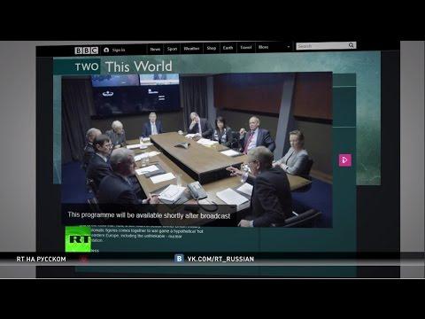 фильм bbc о третьей мировой войне
