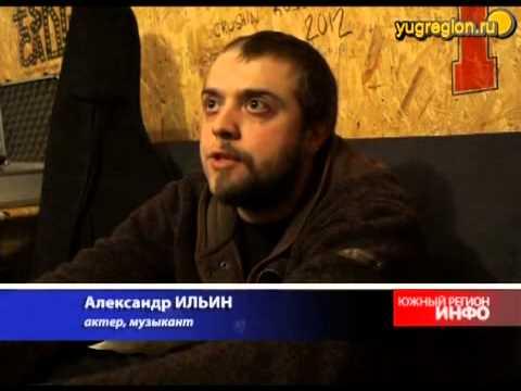 Александр Ильин младший , Актер фото, биография