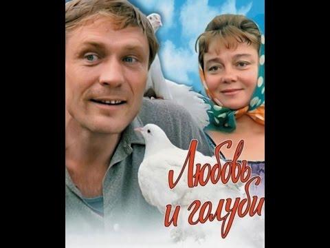 Фильм Девчата - смотреть онлайн бесплатно советское кино