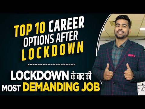 10 Most Demanding Career After Lockdown India | Highest Paid Jobs India | Top 10 Careers | Best Jobs