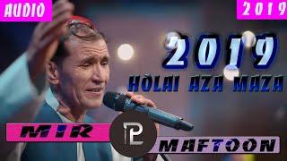 Мири Мафтун 2019  Mir Maftoon 2019