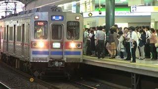【京成】船橋駅 - 夕ラッシュ時 - イブニングライナー他