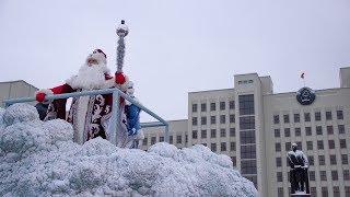 Главный Дед Мороз зажег елку на площади Независимости