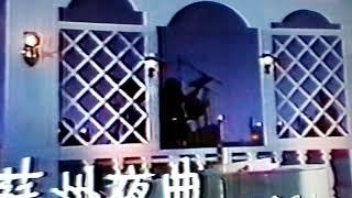 30年以上前のテレビ東京での放送です.