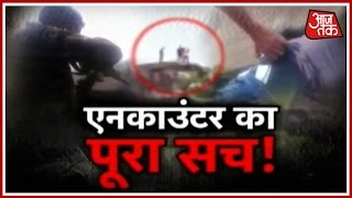 Real Or Fake Encounter Of SIMI Terrorist