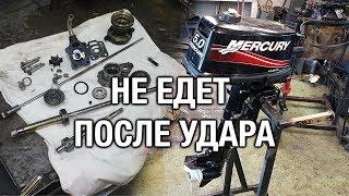 видео Обслуживание и ремонт Меркури (Mercury) в Минске