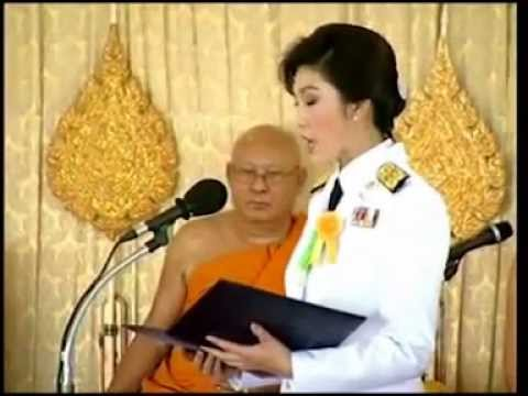 4JUN12 THAILAND ; 2of5 ; HM The Queen Regent Sirikit On The 2600th Buddha Jayanti Celebration