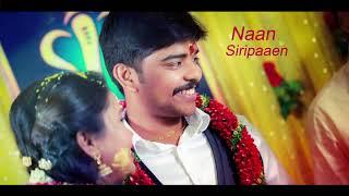 Anand Abi 1st year wedding anniversary