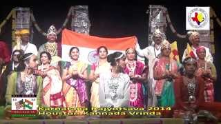 Houston Kannada Vrinda Rajyotsava 2014  Patriotic Fashion Show by Rasmi Shashi