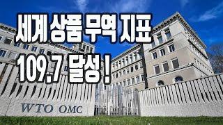 """[중국어 팟캐스트] #니하오JRC """"CCTV&…"""
