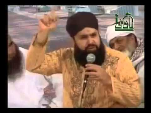Beautifull Naat Marhaba Kya Haseen Mera Nabi   Hazrat Owais Raza Qadri