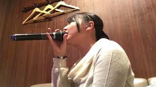 いつも男性ボーカルばかりなので、たまにはと思って歌ってみました。。...