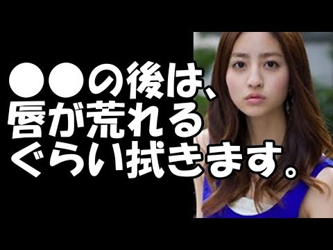 堀田茜が潔癖症すぎてヤバい!「●●のあと荒れるくらい拭いた」のエピソードに一同驚愕。