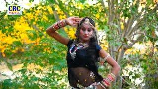 Rajsthani Dj Song 2018 - चाँदी की रेल बना दू - Latest Marwari Dj Video Song- Full HD VIDEO