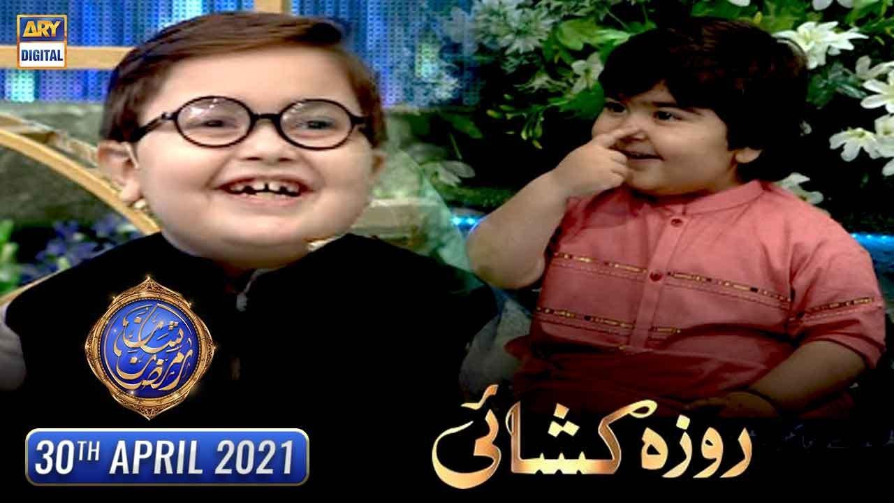 Shan-e-Iftar - Segment: Roza Kushai - 30th April 2021 - Waseem Badami & Ahmed shah