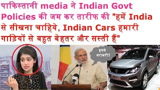Pakistani Media Praising Indian Government Policies and Indian Cars
