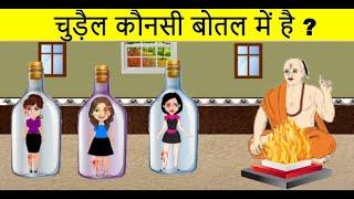 5 Majedar aur jasoosi paheliyan/hindi riddles/Detective puzzle/paheliyan logic sawal