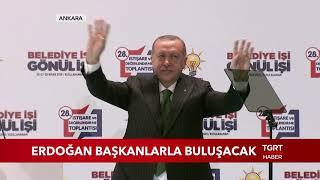 AK Parti'de 'Muhasebe' Zamanı