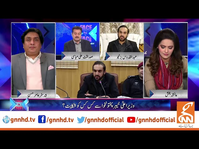 Government of Baluchistan is not in favor of People   Abdul Qadoos Bazinjo   GNN   24 January 2020