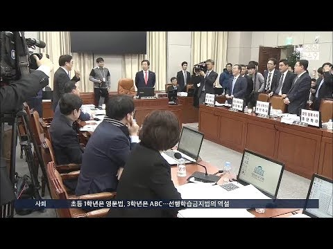 """""""친북 정권"""" vs """"친일 정당""""…국회 문열자 고성 난무"""