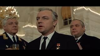 """""""Укрощение огня"""" (1972 год)"""