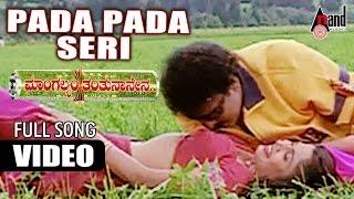 "Mangalyam Tantunaanena | "" Pada Pada Seri "" | Feat. V.Ravichandran,Ramya Krishnan | New Kannada"