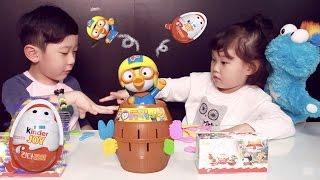 뽀롱뽀롱 뽀로로 룰렛 게임 승자는? 킨더조이 쿵푸팬더 서프라이즈 에그 먹방 ❤︎ 라임이의 장난감 놀이 LimeTube & Toy 라임튜브