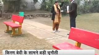 Kiran Bedi interview with Ravish Kumar of Ndtv