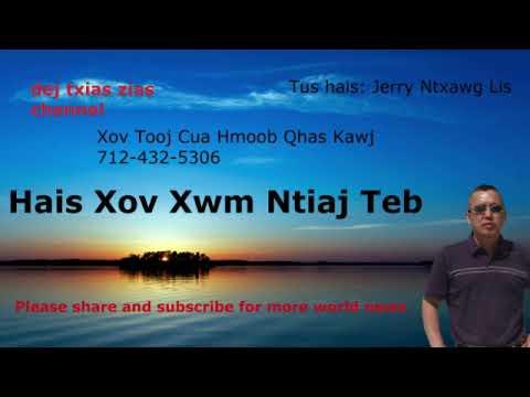Hmoob Xov Xwm