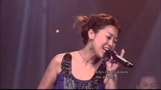 박정현 (Lena Park) - You mean everything to me / It