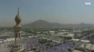 حجاج بيت الله الحرام يشهدون اليوم وقفة عرفات
