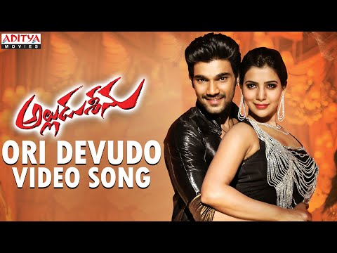 Ori Devudo Full Video Song - Alludu Seenu Video Songs - Sai Srinivas,Samantha