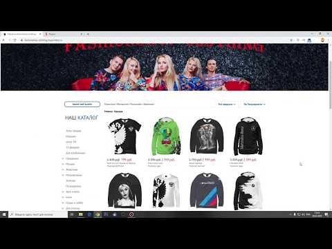 Онлайн-конструктор одежды – сам себе дизайнер!