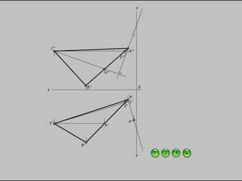 Построение проекций пирамиды. Анимация.