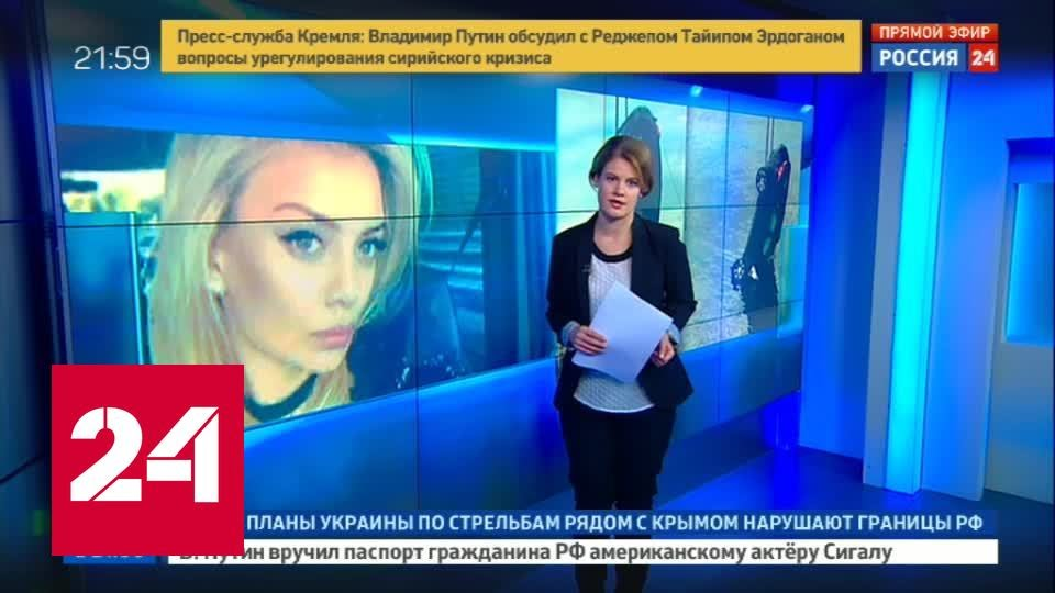 19-летняя наследница богатств ЮКОСа погибла в Луганском озере