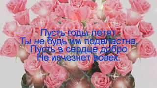 🌸 💐Очень красивые поздравления с Днем Рождения, женщине🌸 💐