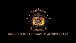 Bago City Golden Jubilee Video Highlights