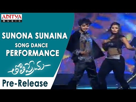 Sunona Sunaina Song Dance Performance @ Tholi Prema Pre Release Event | Varun Tej, Raashi   Khanna