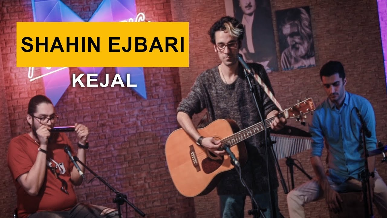 Shahin Ejbari - Kejal (Kurdmax Acoustic)