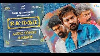 RK Nagar | Full Audio Album Jukebox| Premgi | Vaibhav | Venkat Prabhu | Saravana Rajan