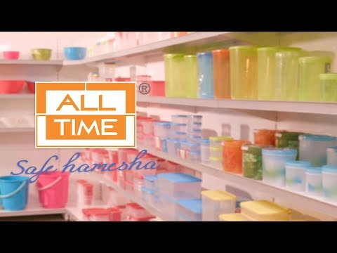 All Time Plastic   Corporate Video   Urbanblink