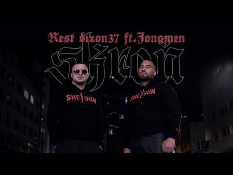 Skroń - ft. Jongmen
