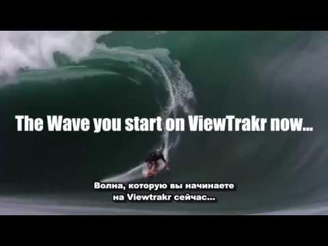 Бесплатная видео сеть, которая платит, WAVESCORE