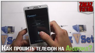 Как прошить телефон Lenovo A916 на Андроид(lenovo a916 купить с aliexpress http://j.mp/1exM7ny ✌ Вступаем в нашу группу http://vk.com/zakazvsetiru ✌ Для заказа по бесплатному посред..., 2015-08-06T05:00:01.000Z)