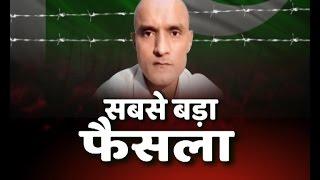 #KulbhushanJadhav case: Big WIN,
