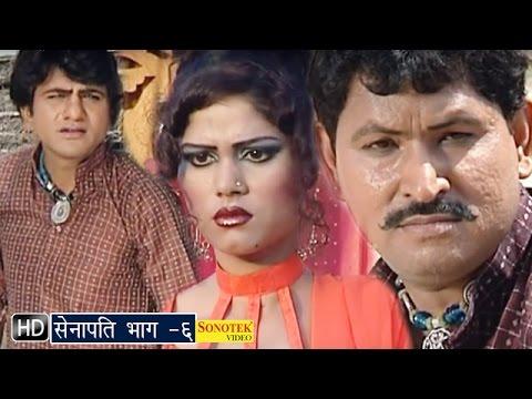 Senapati Part 6 || सेनापति || Uttar Kumar, Kavita Joshi || Hindi Full Movies