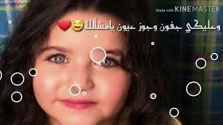الله عليكي والف اسم الله❤️❤️