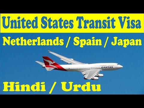 How To Get USA Transit Visa     US Transit Visa