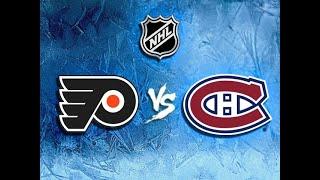 Филадельфия - Монреаль 1 игра. Плей -офф. Ставки на спорт. Прогнозы на НХЛ