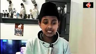 Dekho Khuda Ne AIk Jahan Ko Jhuka Diya دیکھو خدا نے ایک جہاں کو جھکا دیا Voice Azeezam Talha Tahir
